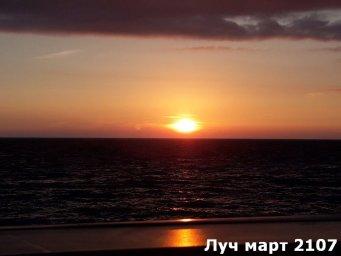 Пансионат Лучезарный отдых в межсезонье март