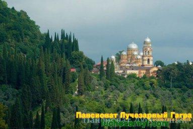 Новый Афон монастырь